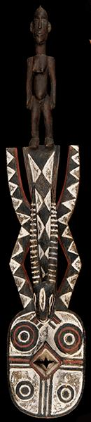 African Face Mask from Burkina Faso